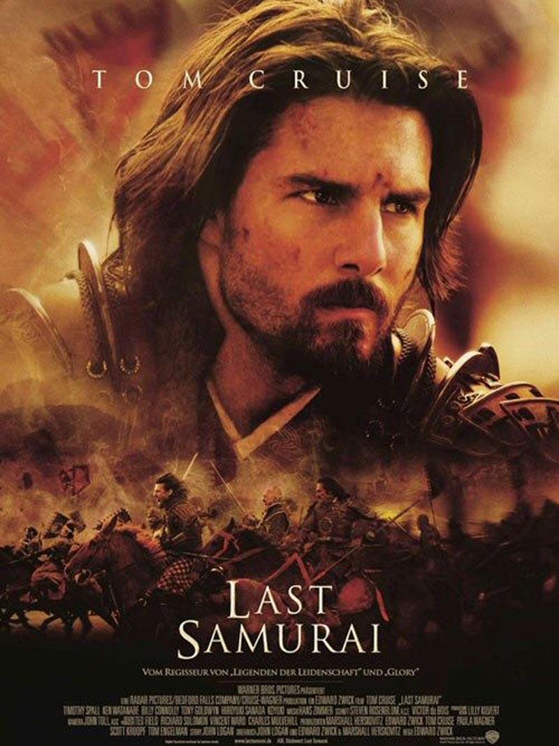 last samouraï